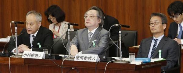 小林節氏、自民党は「明治憲法の復活」を指向している