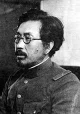 IshiiShiro