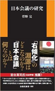 Study_JC